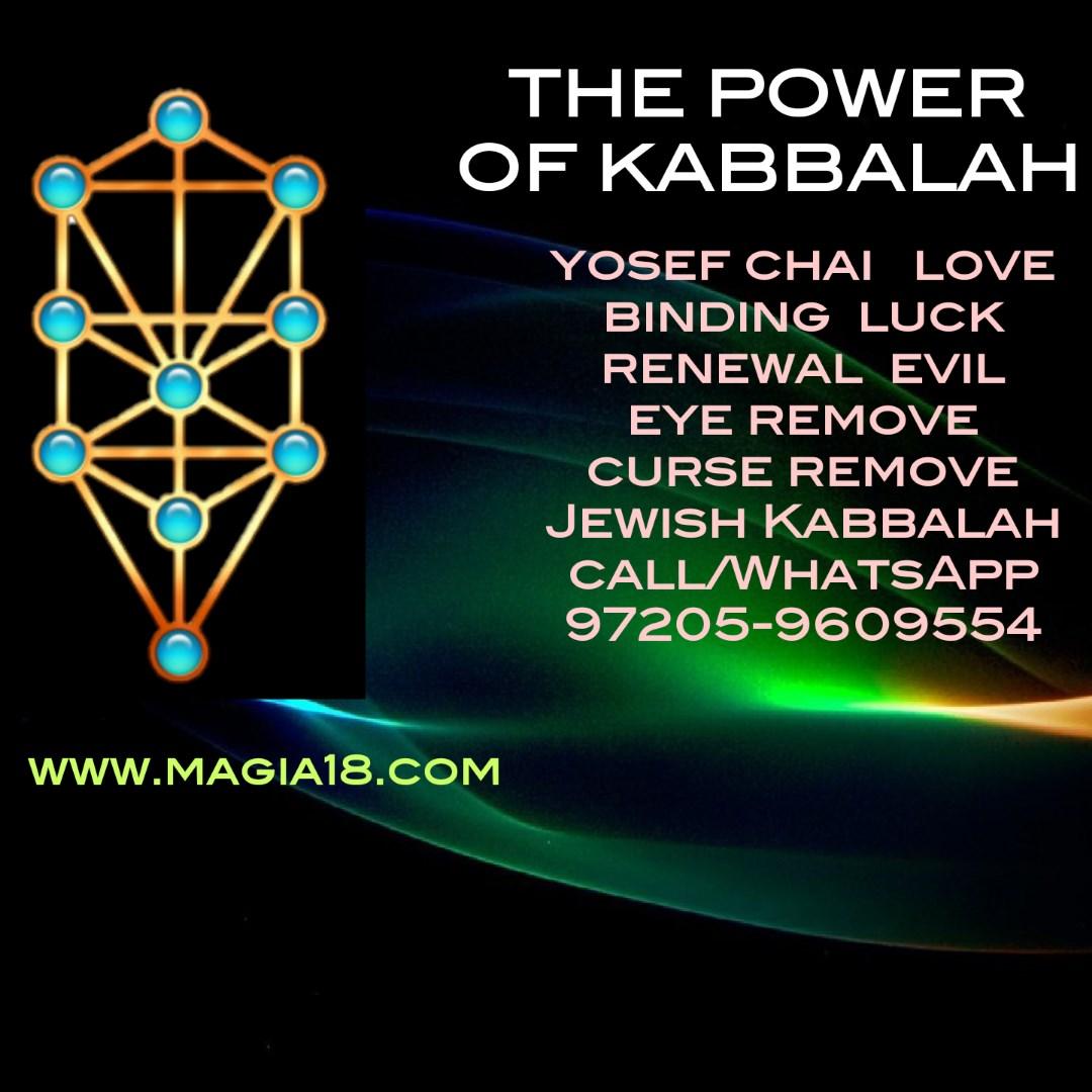 Yosef Hay Psychic Reading & Love Spells Kabbalah Spells